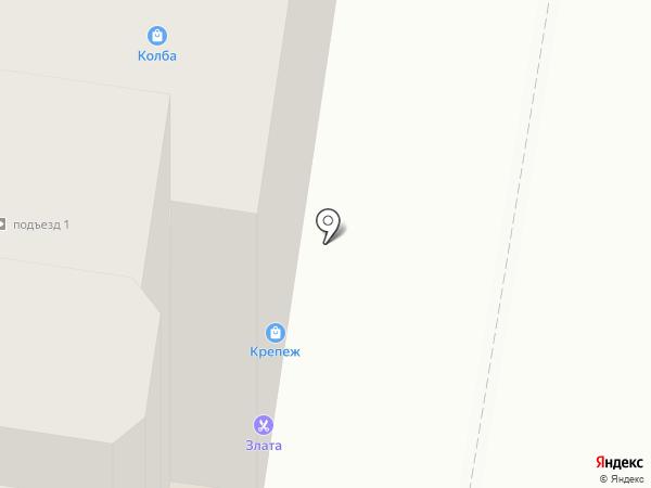 Злата на карте Курска