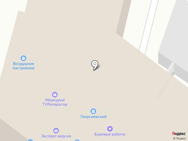 Лапушка малышка на карте Калуги