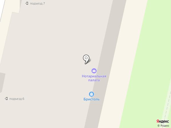 Магазин одежды для всей семьи на карте Калуги