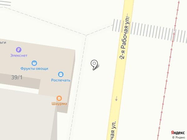 Магазин полуфабрикатов на карте Курска