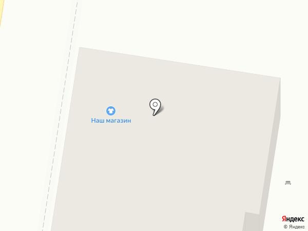 Наш магазин на карте Курска