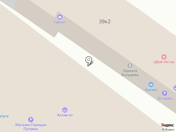Агентство недвижимости на карте Калуги
