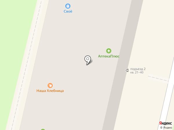 КанцПарк на карте Калуги
