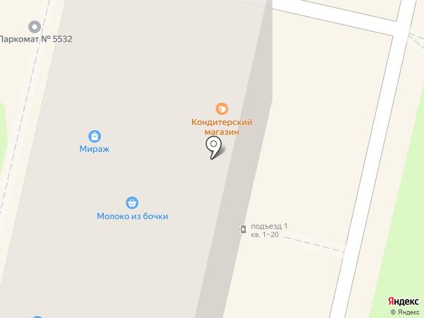 Кондитерский магазин на карте Калуги
