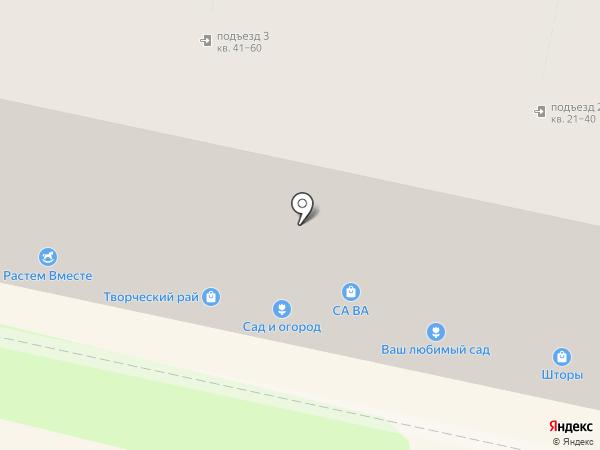 Шторы на карте Калуги