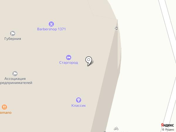 Часовая мастерская на карте Калуги