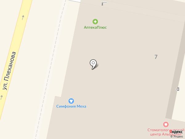 Аптека на карте Калуги