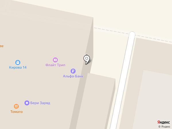 Космос на карте Калуги