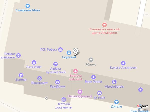 Доктор Нонна Калуга на карте Калуги