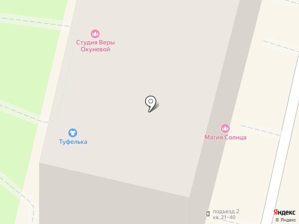 Ваби-Саби на карте Калуги