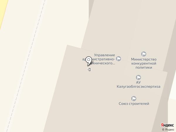 Управление государственной экспертизы проектов Калужской области на карте Калуги