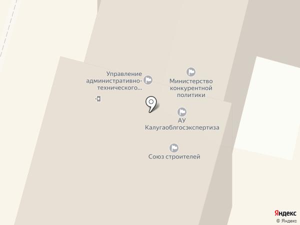 Калужский союз строителей на карте Калуги