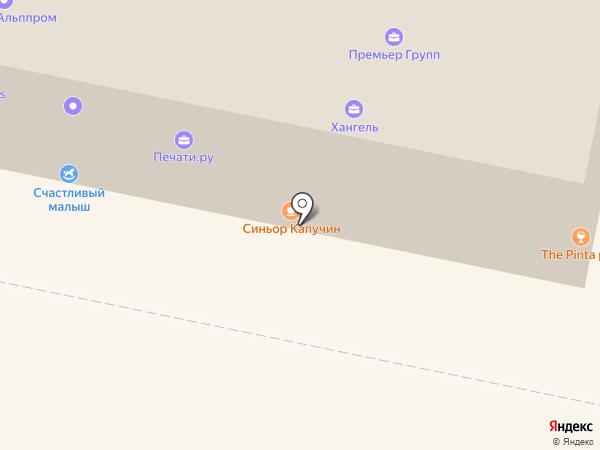 Юнион на карте Калуги