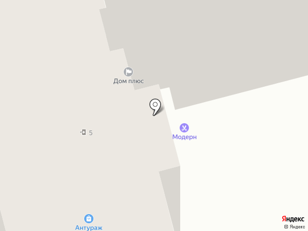 Дом плюс на карте Калуги