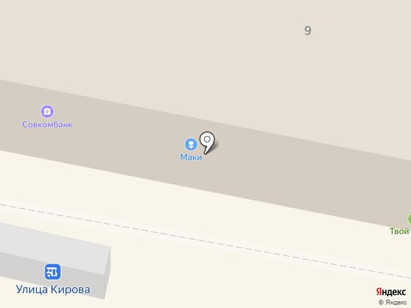 Медицинский кабинет на карте Калуги