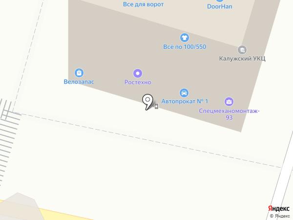 Займы в руки на карте Калуги