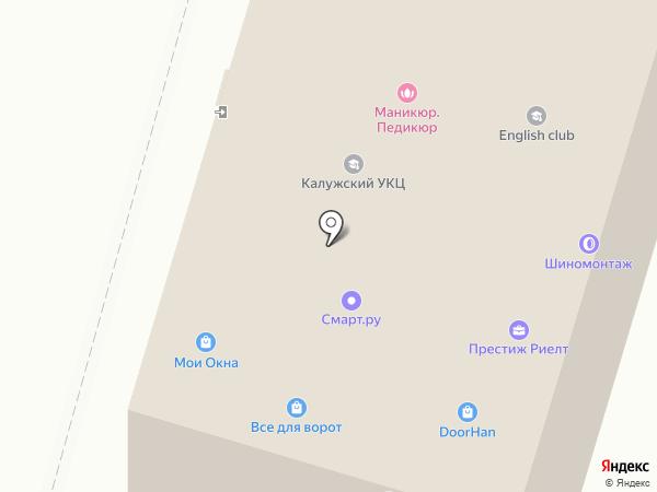 Глобус плюс на карте Калуги