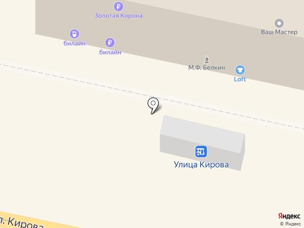 Свежая выпечка на карте Калуги