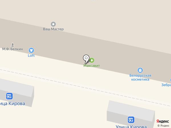 Ладушка на карте Калуги