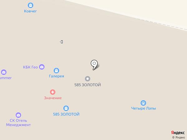 Coffee Hub на карте Калуги