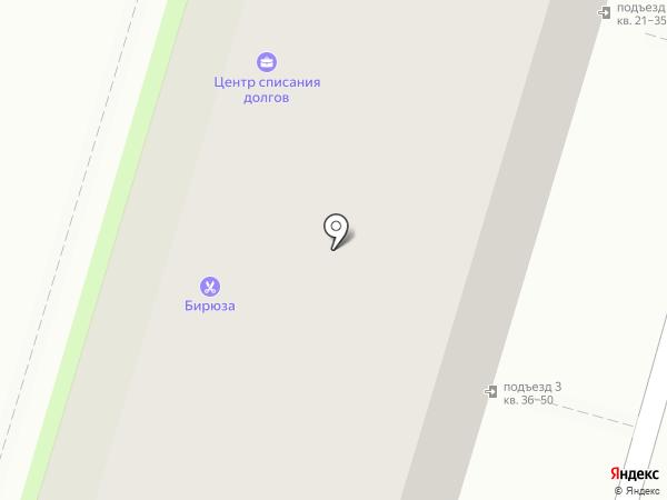 Zoolife на карте Калуги