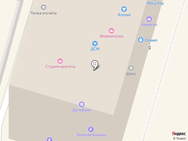 Калужская областная служба недвижимости на карте Калуги