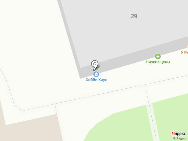 Хобби Хаус на карте Калуги