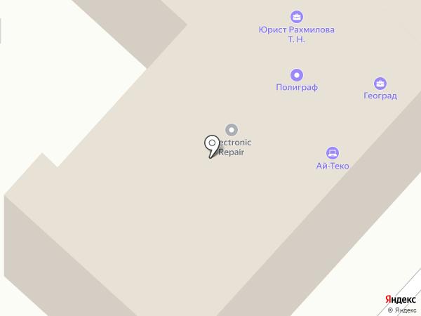 ДТП-Помощь на карте Калуги