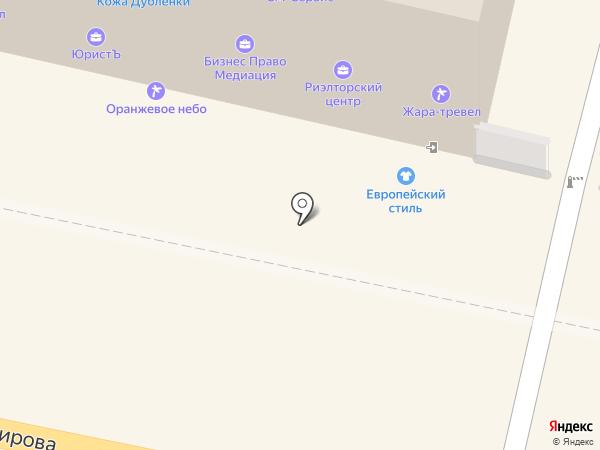 Экзотика на карте Калуги