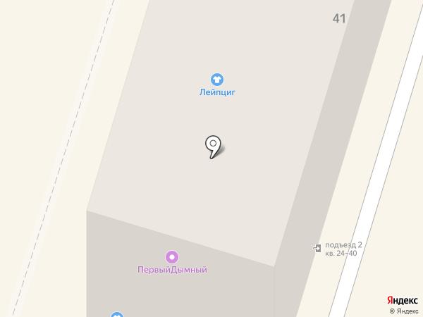 Шарм-дисконт на карте Калуги