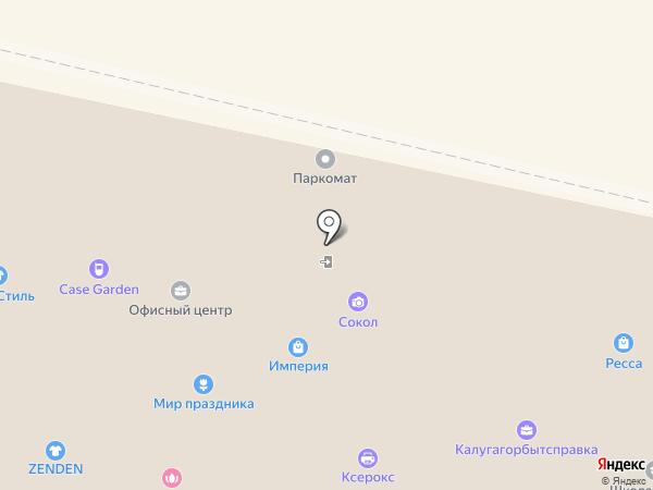 Магазин белья и чулочно-носочных изделий на карте Калуги