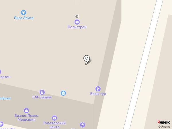 Бизнес. Право. Медиация на карте Калуги