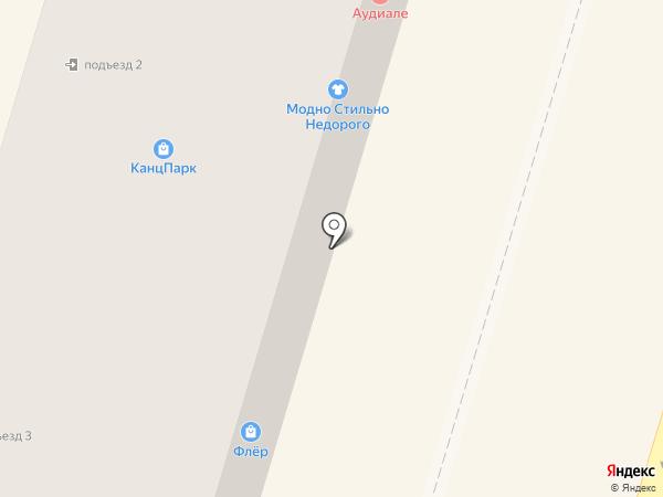 Джинс на карте Калуги