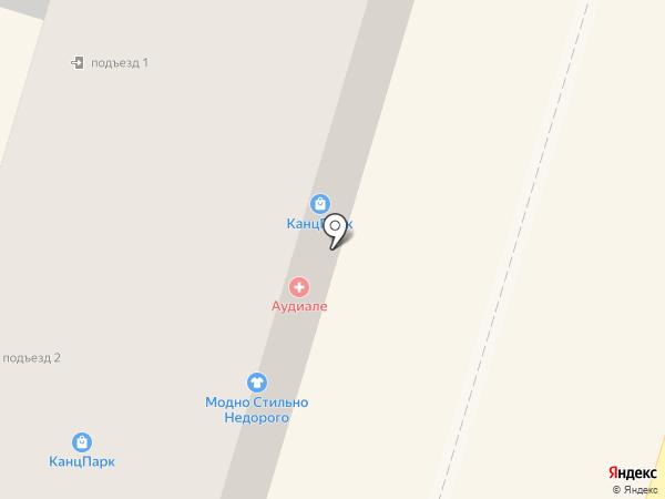 МамаБэль на карте Калуги