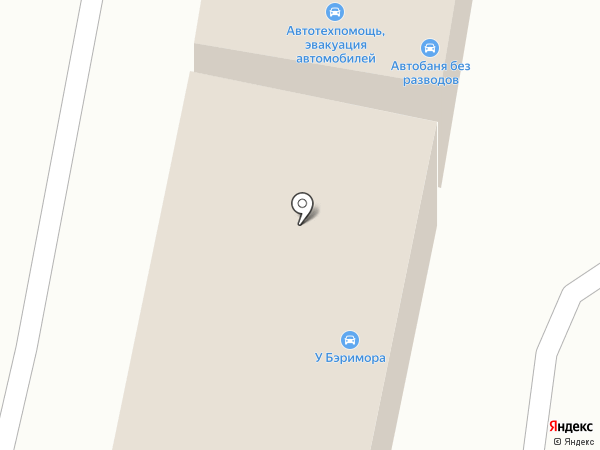 У БЕРИМОРА на карте Калуги