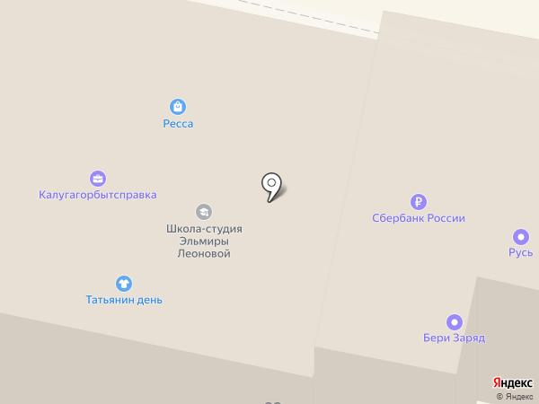 Калугагорбытсправка, ЗАО на карте Калуги