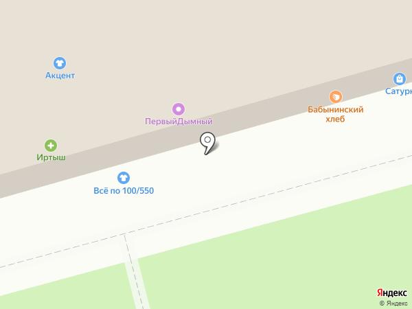 Ивановский текстиль на карте Калуги
