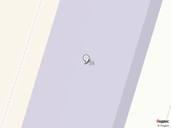 Управление ЗАГС Калужской области на карте Калуги
