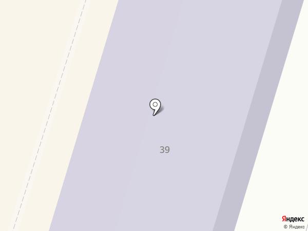 Следственный отдел по г. Калуге на карте Калуги