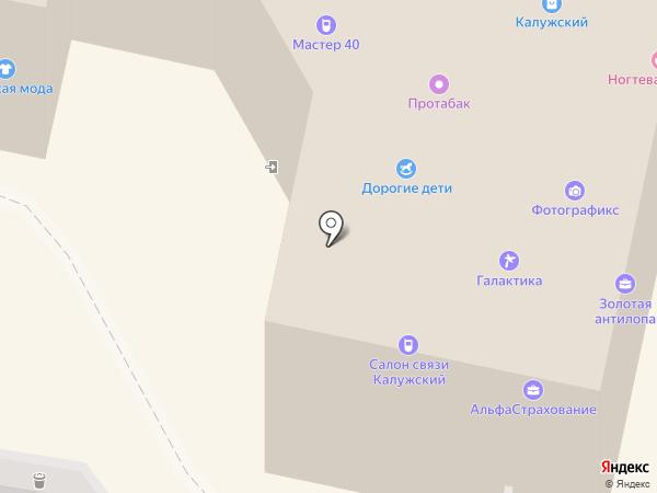 Моментальное фото на карте Калуги
