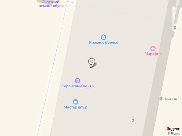 1й Комиссионный на карте Калуги