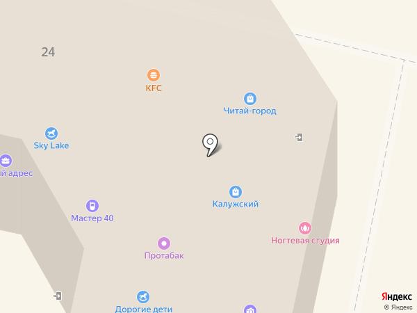 Читай город на карте Калуги