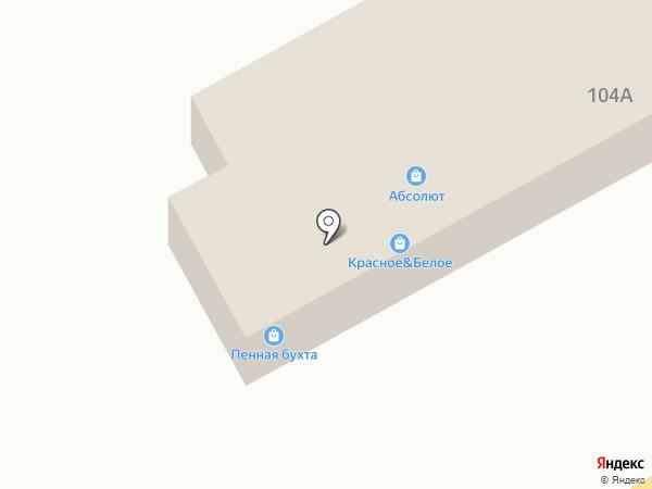 Усадьба на карте Курска