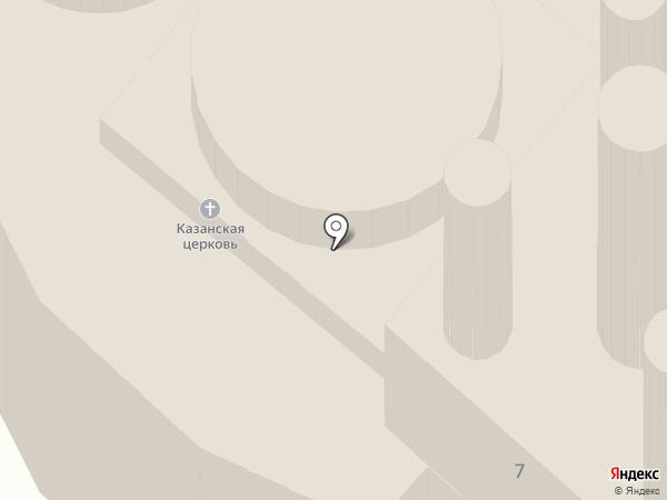Храм во имя иконы Казанской Богоматери на карте Калуги