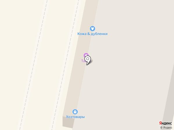 Россервис инвест на карте Калуги