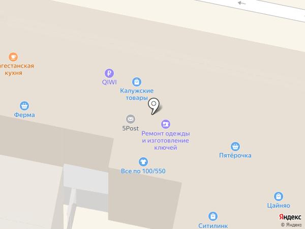 Билайн на карте Калуги