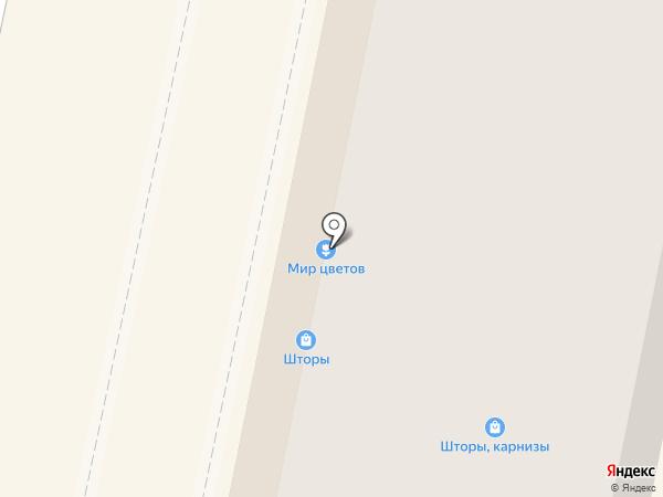 Салон штор на карте Калуги