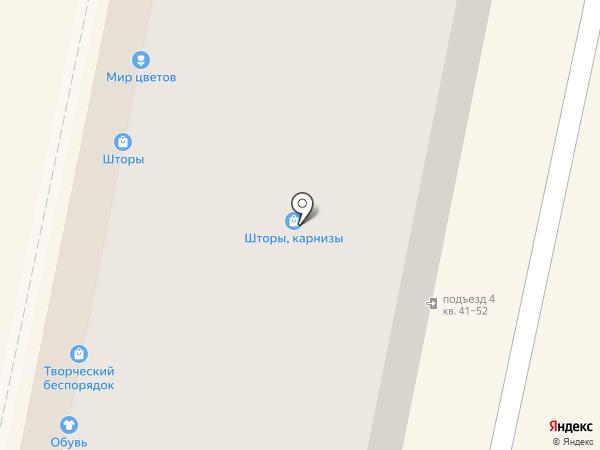 Хозяйственный на карте Калуги