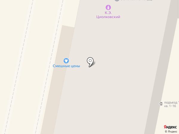 Смешные цены на карте Калуги