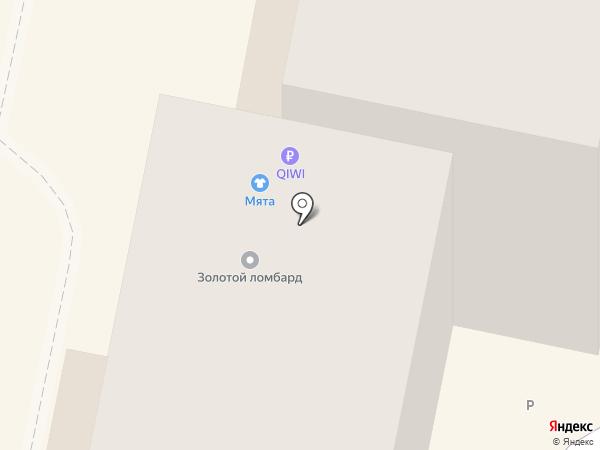 Золотой ломбард на карте Калуги